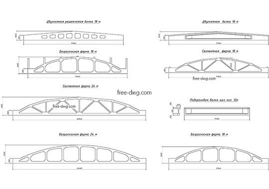 Железобетонные балки и фермы - файл чертежа в формате DWG.